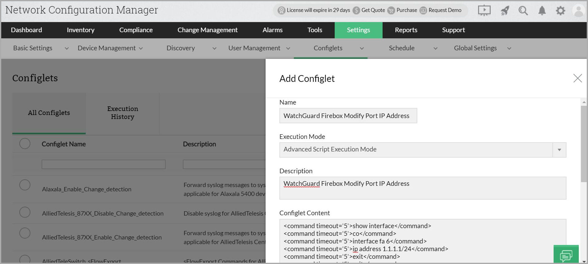 ManageEngine Network Configuration Manager Integration Guide